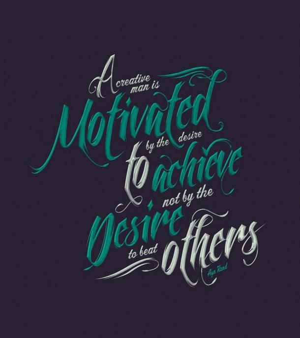 inspiration pursuit